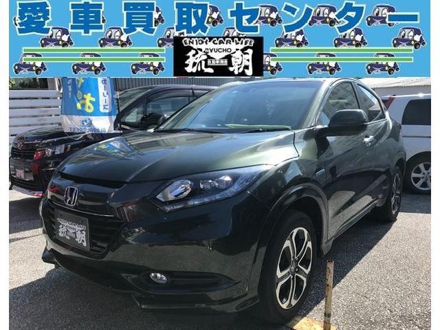 沖縄の中古車 ホンダ ヴェゼル 車両価格 ASK リ済込 2015(平成27)年 4.4万km グリーンM