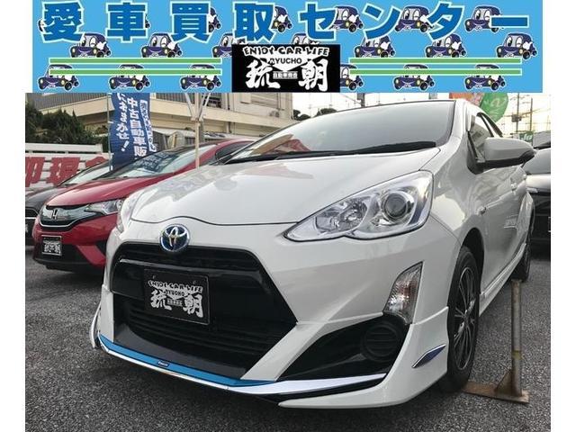 沖縄の中古車 トヨタ アクア 車両価格 119万円 リ済込 2015(平成27)年 7.0万km パール