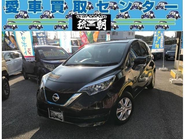 沖縄県沖縄市の中古車ならノート e-パワー X