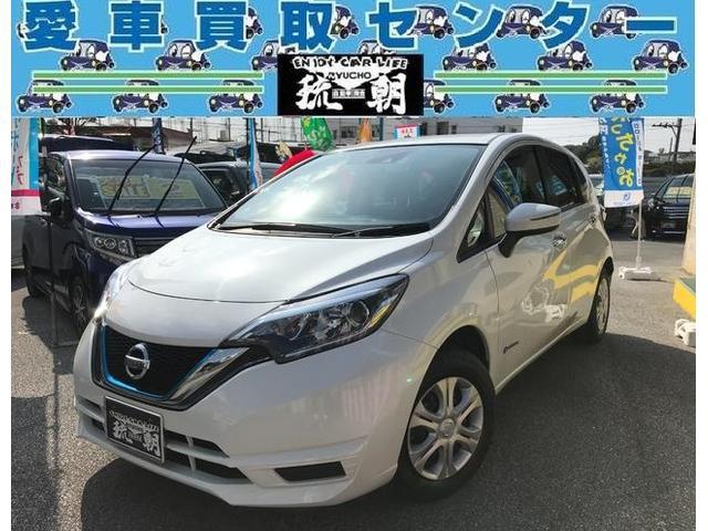 沖縄の中古車 日産 ノート 車両価格 128万円 リ済込 2018(平成30)年 4.5万km パールホワイト