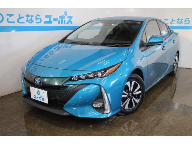 沖縄県の中古車ならプリウスPHV Sナビパッケージ 11.6インチTSコネクトナビ