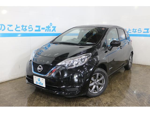 沖縄県の中古車ならノート e-パワー X ブラックアロー OP10年保証対象車