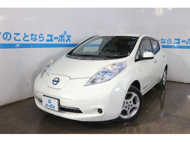 沖縄の中古車 日産 リーフ 車両価格 75万円 リ済別 2011(平成23)年 2.0万km パールホワイト