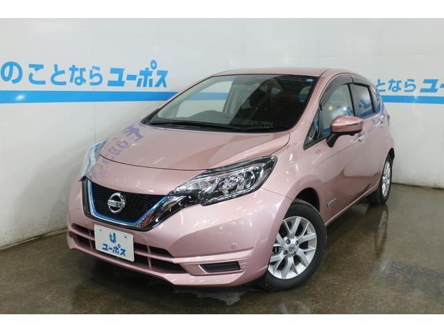 沖縄県の中古車ならノート e-パワーX OP10年保証対象車 アラウンドビュー LED