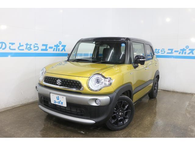 沖縄県の中古車ならクロスビー ハイブリッドMZ OP10年保証対象車 クルーズコントロール