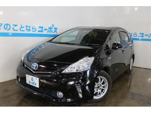 沖縄県の中古車ならプリウスアルファ G チューン ブラック OP10年保証対象車 純正HDDナビ