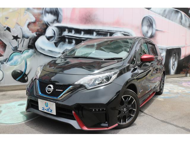 沖縄県沖縄市の中古車ならノート e-パワーニスモ OP10年保証対象車 アラウンドビュー