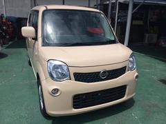 沖縄の中古車 日産 モコ 車両価格 47万円 リ済込 平成24年 7.1万K ライトイエローII