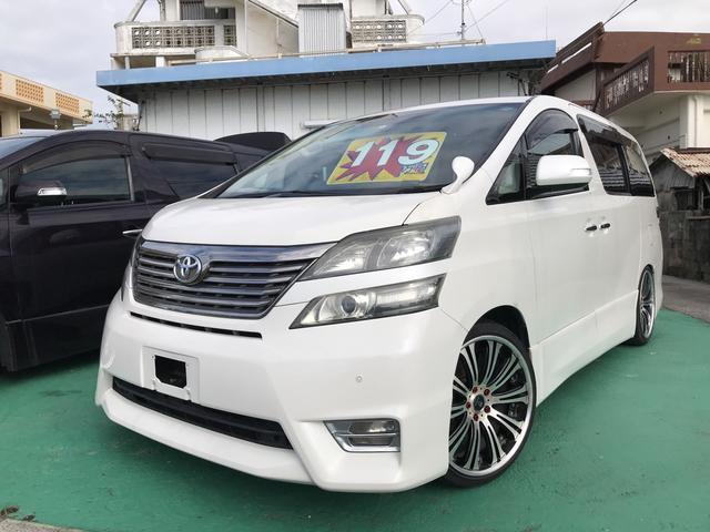 沖縄の中古車 トヨタ ヴェルファイア 車両価格 119万円 リ済込 2010(平成22)年 13.7万km パール