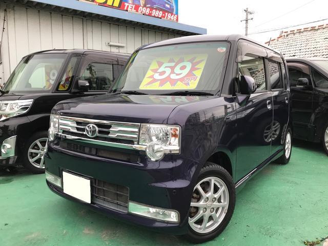 沖縄県の中古車ならピクシススペース カスタム G ナビ TV Bluetooth