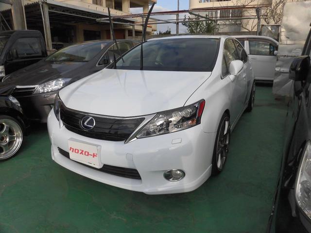 沖縄の中古車 レクサス HS 車両価格 115万円 リ済込 2009(平成21)年 11.2万km ホワイト