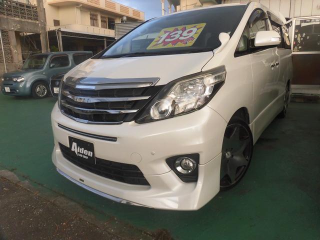沖縄の中古車 トヨタ アルファード 車両価格 149万円 リ済込 2012(平成24)後 12.4万km ホワイト