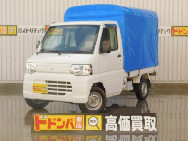 沖縄県の中古車ならミニキャブトラック TL A/Tエアコン・運転席エアバック・新品幌付車