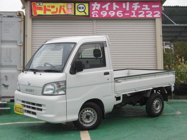 ダイハツ 4WD