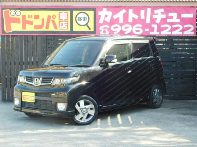 ホンダ W ワンセグTV/ナビ/ETC付