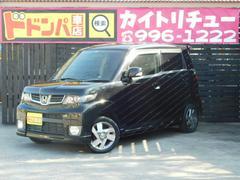 ゼストスパークW ワンセグTV/ナビ/ETC付