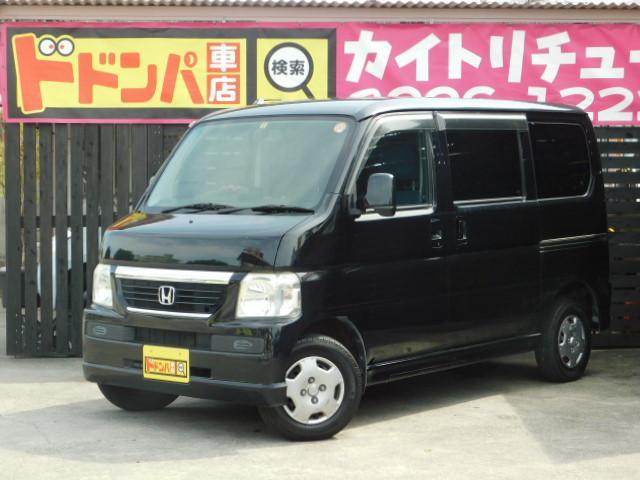 ホンダ M 現状販売車