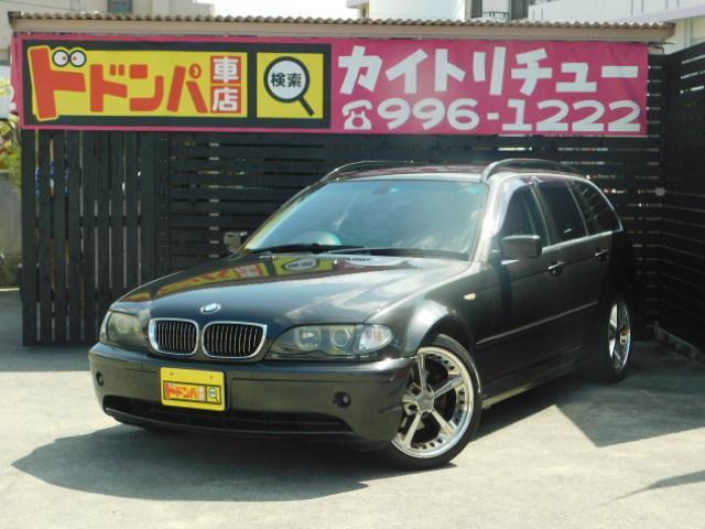 BMW 3シリーズ 318i 現状販売 (検30.6)