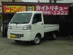 沖縄の中古車 ダイハツ ハイゼットトラック 車両価格 68.4万円 リ済込 新車  ホワイト