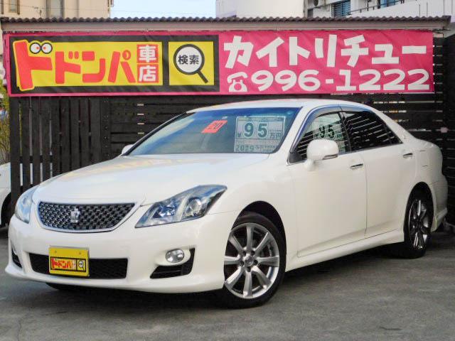 トヨタ 2.5アスリート 人気のパールホワイト!!