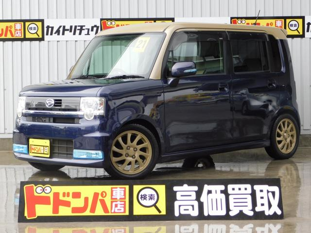 ダイハツ カスタム RSターボ車ローダウン・TV・ナビ・パワーシート付