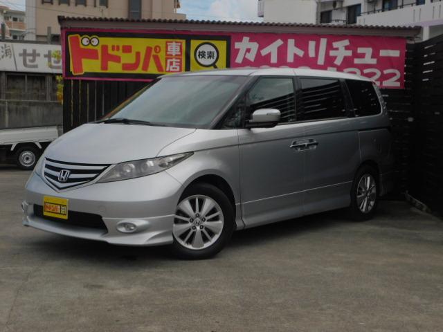 沖縄の中古車 ホンダ エリシオン 車両価格 46万円 リ済別 平成19年 10.3万km シルバーM