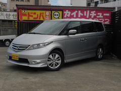 沖縄の中古車 ホンダ エリシオン 車両価格 45万円 リ済別 平成19年 10.3万K シルバーM