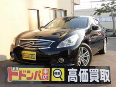 沖縄の中古車 日産 スカイライン 車両価格 94万円 リ済込 平成22年 5.8万K ブラック