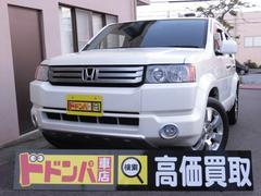 沖縄の中古車 ホンダ クロスロード 車両価格 88万円 リ済込 平成19年 8.5万K パール