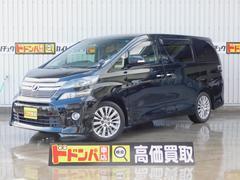 沖縄の中古車 トヨタ ヴェルファイア 車両価格 263万円 リ済別 平成26年 3.3万K ブラックM
