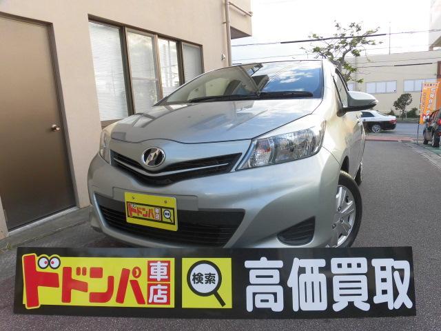 沖縄の中古車 トヨタ ヴィッツ 車両価格 72万円 リ済込 平成23年 2.5万km シルバーM