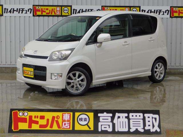 沖縄の中古車 ダイハツ ムーヴ 車両価格 20万円 リ済別 平成19年 10.7万km パールホワイト