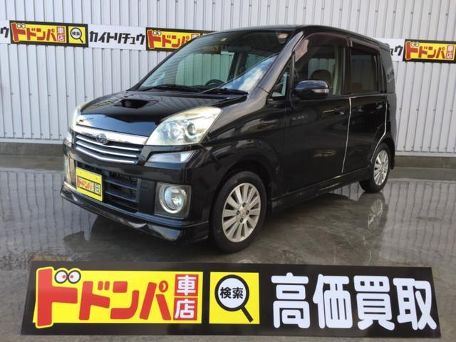 沖縄の中古車 スバル ステラ 車両価格 28万円 リ済込 平成18年 7.7万km ブラック