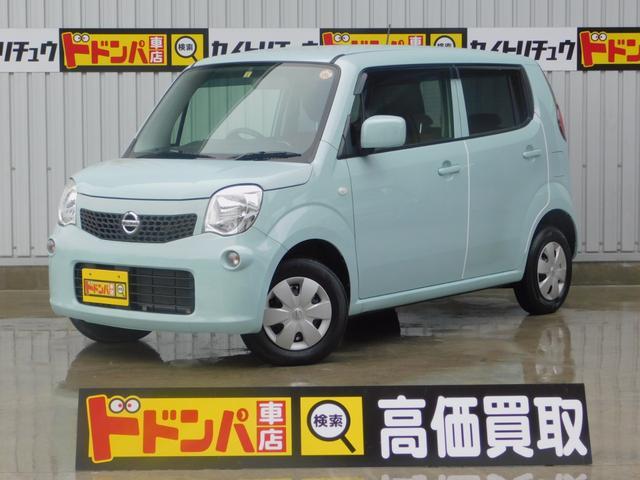 沖縄の中古車 日産 モコ 車両価格 49万円 リ済別 平成24年 6.3万km LグリーンM