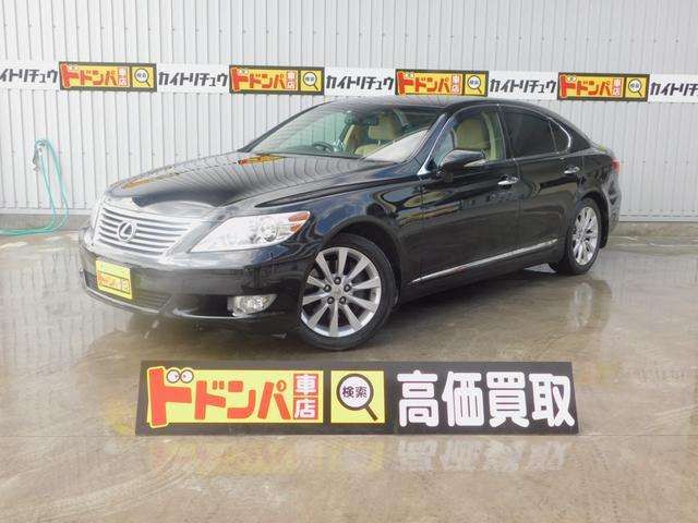 沖縄県の中古車ならLS LS460 フルセグTV・ナビ・バックモニター付