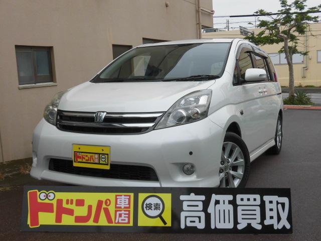 アイシス:沖縄県中古車の新着情報