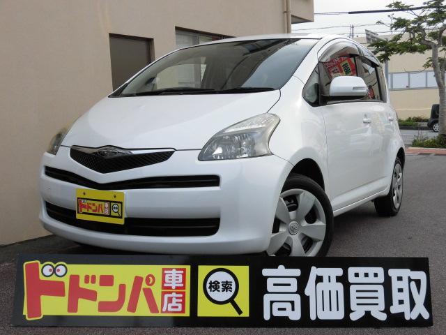 沖縄の中古車 トヨタ ラクティス 車両価格 28万円 リ済込 平成19年 9.0万km パールホワイト