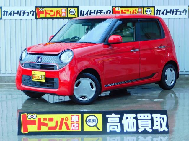 沖縄県の中古車ならN-ONE G・Lパッケージ バックモニター・CD付