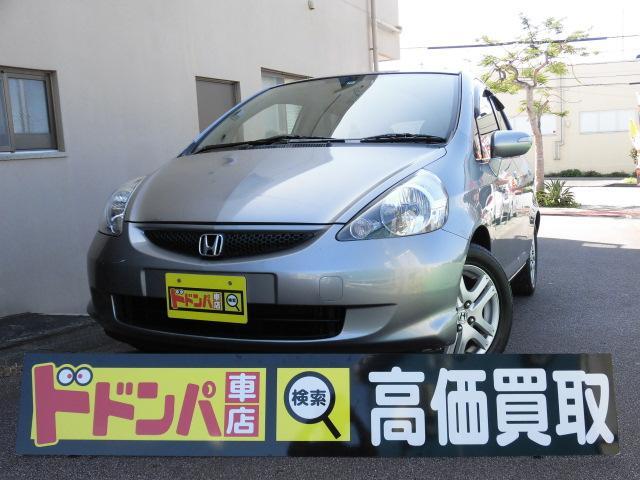 沖縄県の中古車ならフィット 1.3Aキーレス15インチアルミホイール