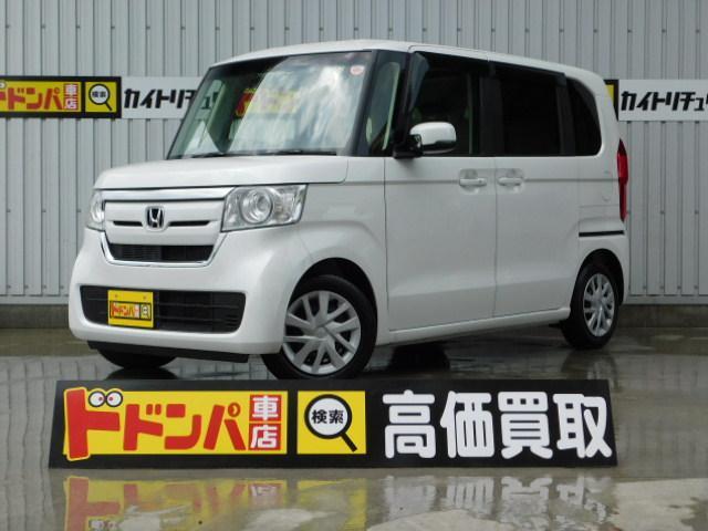 沖縄県の中古車ならN-BOX G・Lホンダセンシング フルセグ・ナビ付