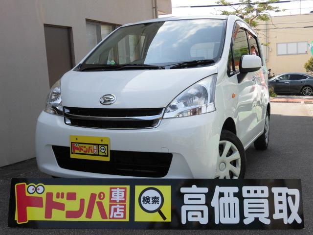 沖縄の中古車 ダイハツ ムーヴ 車両価格 35万円 リ済込 平成24年 12.0万km ホワイト