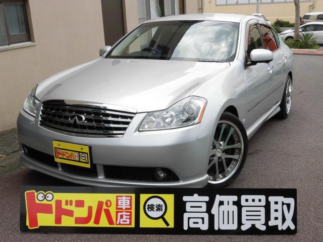 沖縄県の中古車ならフーガ 450GTスポーツパッケージ