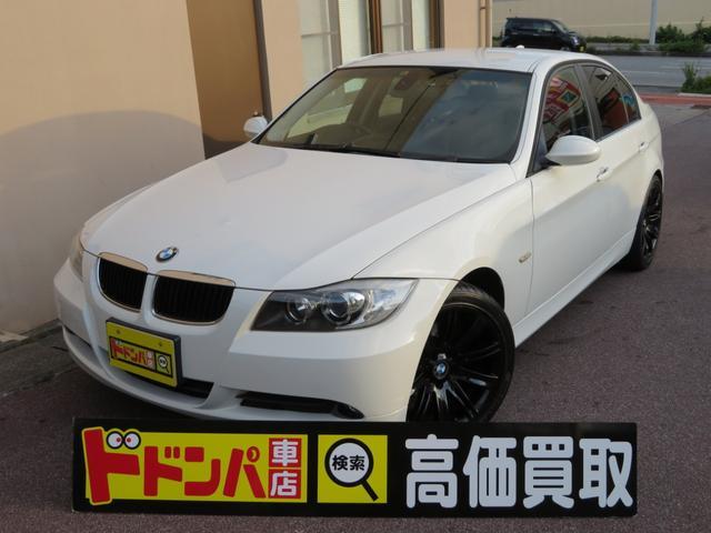 沖縄の中古車 BMW BMW 車両価格 43万円 リ済込 2005年 7.8万km アルピンホワイトIII