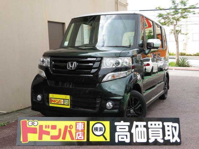 ホンダ 2トーンカラースタイル G・Lパッケージタイヤ新品禁煙車