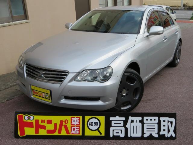 沖縄県の中古車ならマークX 250G Fパッケージ DVDナビ CD DVD タイヤ新品