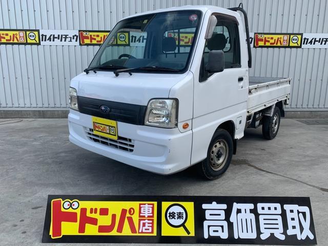 沖縄の中古車 スバル サンバートラック 車両価格 13万円 リ済込 2006(平成18)年 19.2万km ホワイト