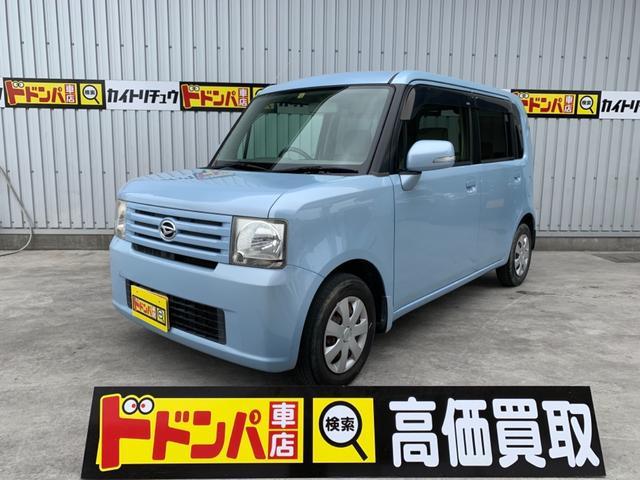 沖縄県の中古車ならムーヴコンテ 電動パワーシート