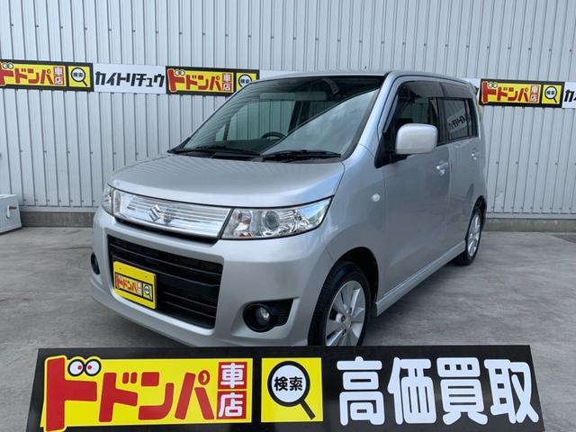 沖縄県の中古車ならワゴンRスティングレー Bluetoothテレビナビ