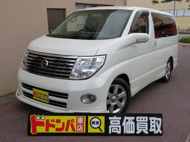 沖縄の中古車 日産 エルグランド 車両価格 53万円 リ済込 2006(平成18)年 7.3万km パールホワイト