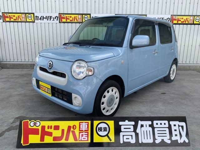 沖縄県の中古車ならミラココア ココアXリミテッドBluetoothテレビナビバックカメラ